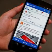 Πώς να διαβάζεις τα Inbox στο facebook χωρίς να το καταλαβαίνει ο αποστολέας!