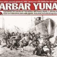 Η «πραγματική» ιστορία της χώρας μας σύμφωνα με τους... Τούρκους!