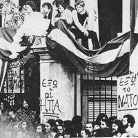 ΑΠΙΣΤΕΥΤΟ: Η λέσχη Μπίλντενμπεργκ πίσω από τα γεγονότα του Πολυτεχνείου του 1973!!
