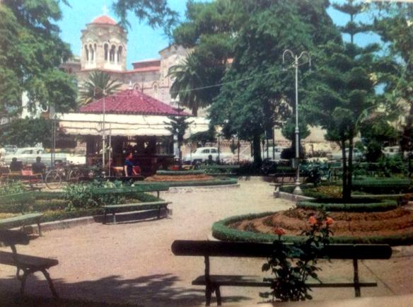 Άργος Πάρκο