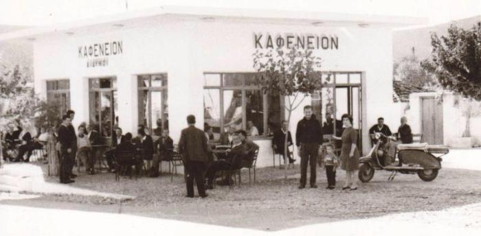 Καφενείο Παριώτη Δίδυμα