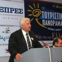 Ανάργυρος Λεμπέσης: Παρέδωσαν ΑΜΑΧΗΤΙ την Εθνική Τράπεζα Ερμιόνης!!!